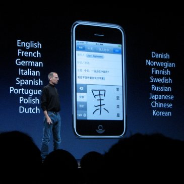iPhone feiert 10. Geburtstag